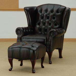 Buy Madison Armchair with Ottoman