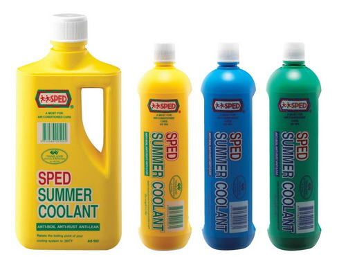 Buy Sped Summer Coolant : AS502 (800cc.) AS503 (400cc.)