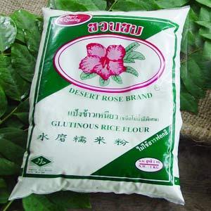 Buy Glutinous Rice Flour