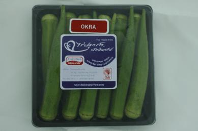 Buy Okra