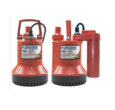 Buy Submersible Pumps Dewatering PMF-110