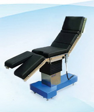 Buy Operating Table. Model C320