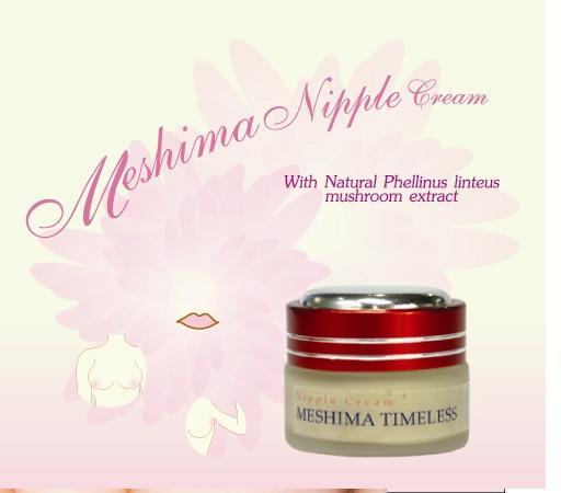 Buy Meshima Nipple Cream