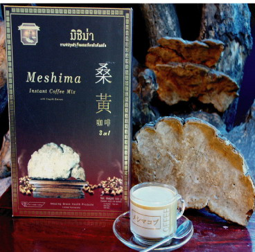 Buy Meshima Instant Coffee Mix 3 in 1