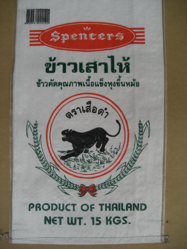 Buy Sao-Hai rice, Panther band