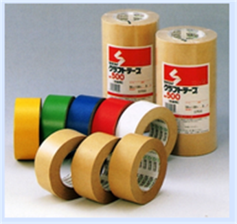 Buy Packing Tape