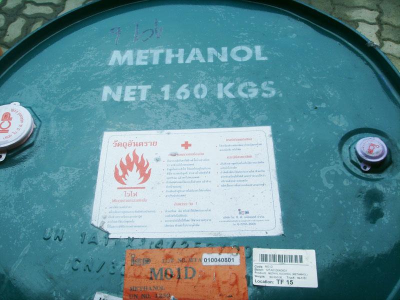 Buy Methyl Alcohol