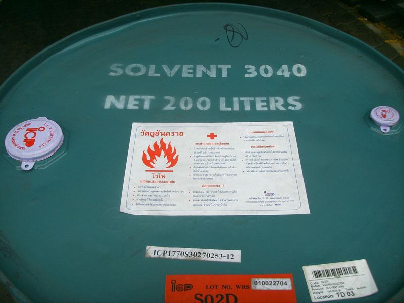Buy Solvent 3040