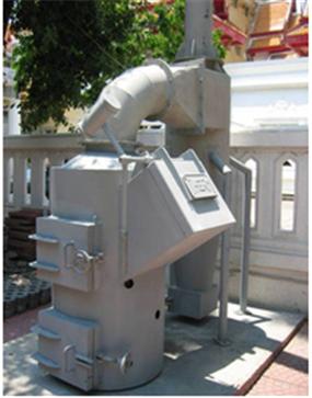 Buy Compact Incinerator