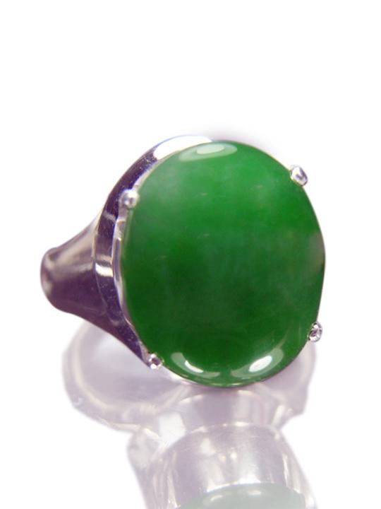Buy Oval jade