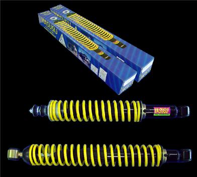 Buy Shock Absorber Pickup