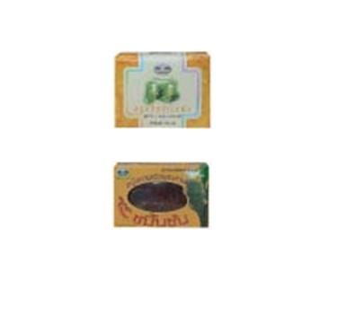 Buy Turmeric Soap