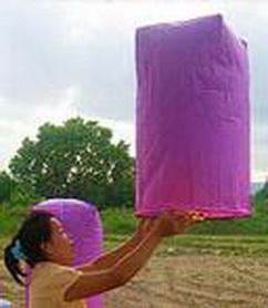 Buy Color Sky Lantern SL01-0006