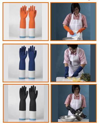 Buy Natural rubber gloves