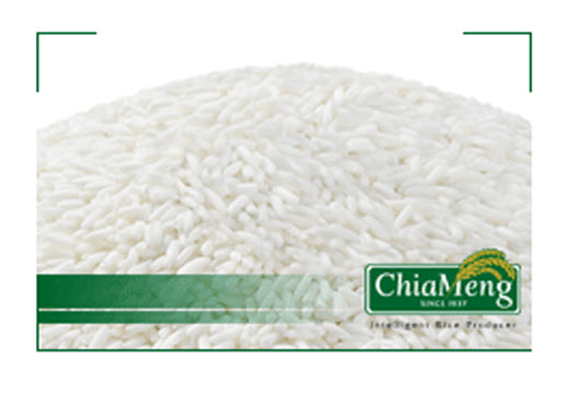 Buy Glutinous Rice