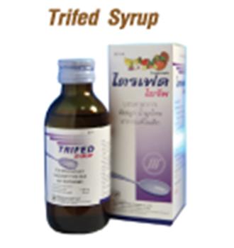 Buy Trifed Syrop