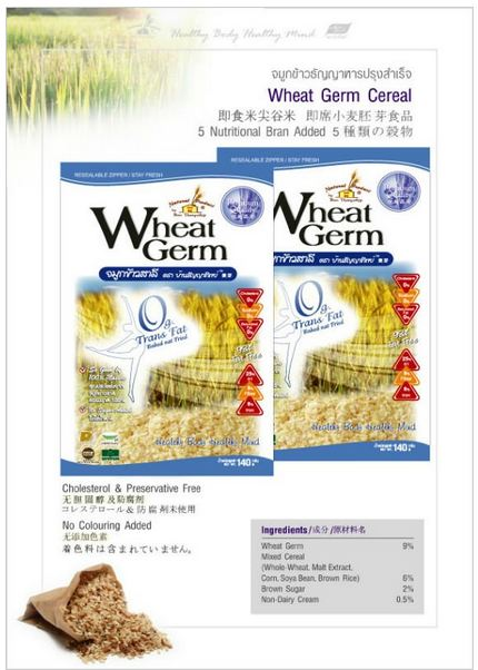 Buy Wheat Germ Cereal