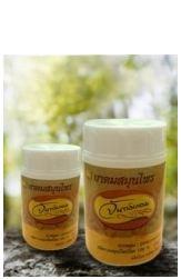 Buy Junhom The herbal inhalers