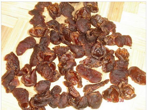 Buy Black red dried longan (No impurity)