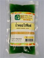 Buy Chlorophyll Juice