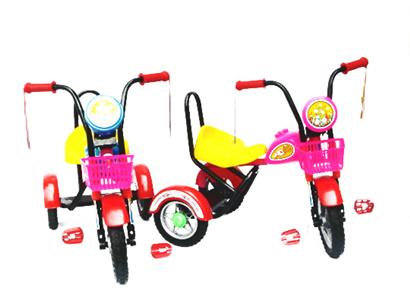 Buy Three Boys Chopper