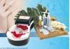 Buy Sensal Hand Spa with LED light