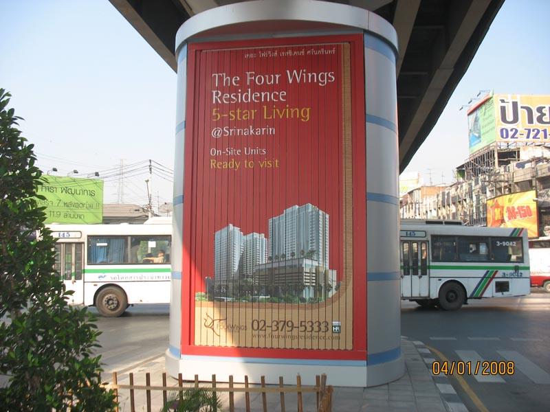 Buy City Vision Flyover