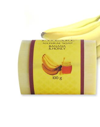 Buy 100% Natural Soap - Banana & Honey (100 g.)