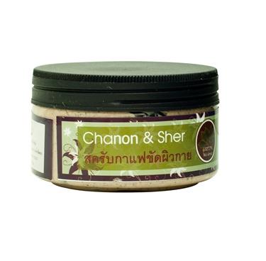 Buy Coffee Body Scrub-Lavender Aroma