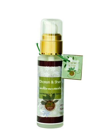 Buy Anti Aging Face Serum