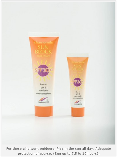 Buy Chamomile Sun Block Cream SPF 30