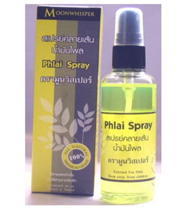 Buy The massage oil spray compliance.