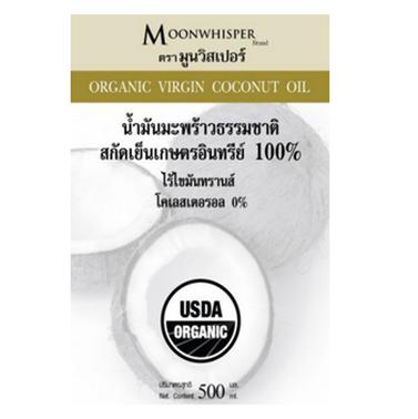 Buy Organic Coconut Oil.