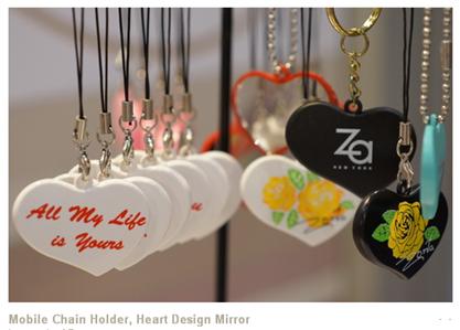 Buy Mobile Chain Holder, Heart Design Mirror