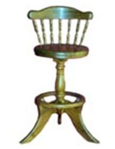 Buy Bar Chair PC 1031