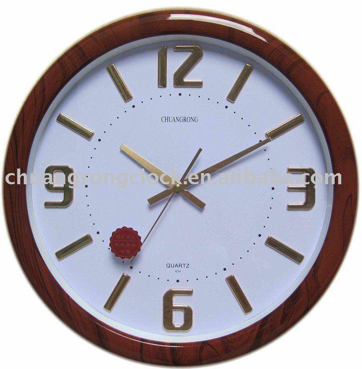 Buy Table Clock Product Code : AY-01