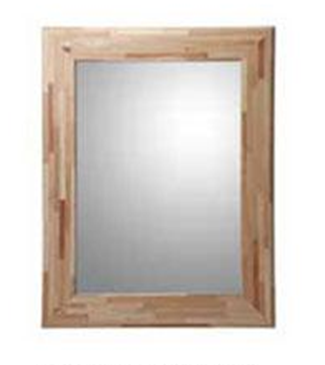 Buy Square mirror