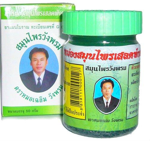 Buy Wangphrom Balm Thai Herbal