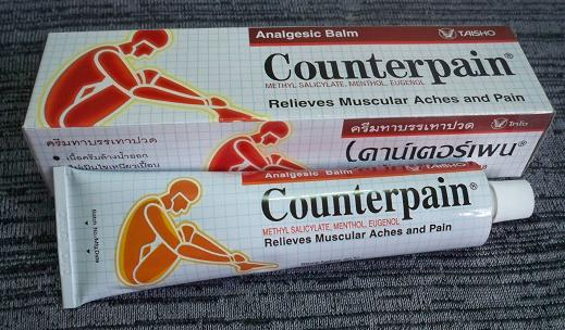 Buy Counterpain Hot