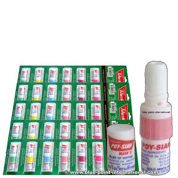 Buy Poy Sian Mark II Inhaler