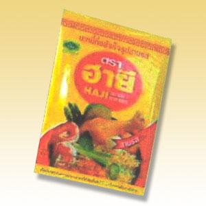 Buy Haji Noodle