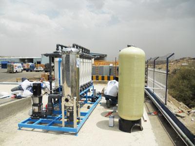 Buy Hydrotech Asia UF System PepsiCo Saudi Arabia