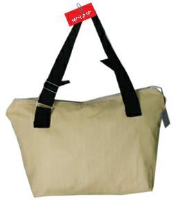 Buy Beige bag