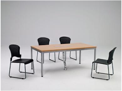 Buy Meeting Table