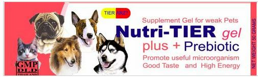 Buy Energy and vitamin for pet