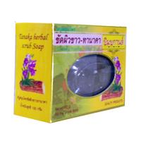 Buy Tanaka herbal scrub soap