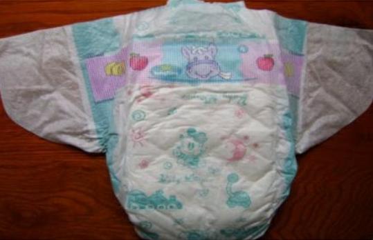 Buy Happy Baby Daiper