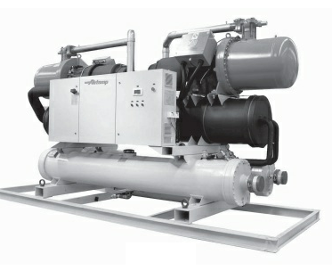 Buy Package water cooled chillers - screw type