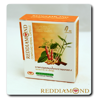 Buy Compound Herbal Capsule