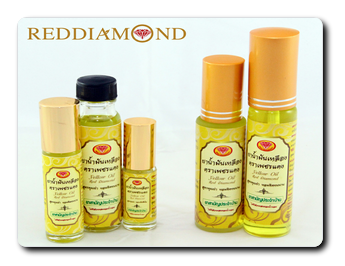 Buy Reddiamond Yellow Oil